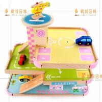 木制过家家仿真停车场模型玩具3-4-5-6岁宝宝男孩女孩幼儿园早教