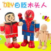 百变机器人 木质白胚diy木头人关节木偶儿童益智玩具卡通绘画人偶