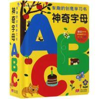有趣的创意学习书神奇字母ABC 北京小红花图书工作室 编著