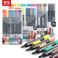 晨光马克笔6色12色24色36色油性马克笔学生绘画套装美术彩绘动漫服装绘画油性笔海报pop笔