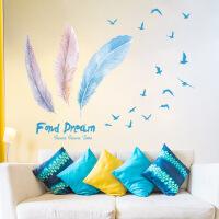 羽毛墙贴纸可移除客厅卧室背景墙贴画玄关走廊装饰品创意墙壁贴纸 飞羽 大