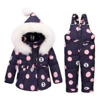 新款儿童羽绒服套装男女宝宝中小童1-3岁婴幼冬装外套厚反季