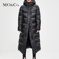 MOCO冬季新品长款过膝纯色鸭绒连帽羽绒服女MT184EIN107 摩安珂