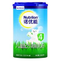 诺优能(Nutrilon) 儿童配方调制乳粉(36―72月龄,4段)800g(新老包装随机发货)