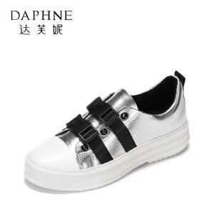 Daphne/达芙妮 春夏新舒适厚底女鞋 时尚拼色圆头插扣深口单鞋