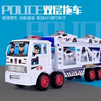 大号惯性双层拖车 带四辆迷你警车 儿童玩具车 新