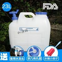 户外纯净水桶 塑料水箱家用蓄水带盖车载大容量带龙头矿泉饮水桶