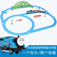 儿童玩具托马斯小火车套装轨道电动合金男孩4-5岁