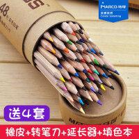 马可48色彩色铅笔油性水溶性绘画美术36色手绘素描马克彩铅套装