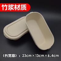 一次性纸浆餐盒环保可降解饭盒1000ml外卖打包沙拉便当盒