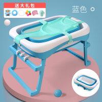 {夏季贱卖}婴儿洗澡盆宝宝用品浴盆小孩可折叠沐浴桶游泳新生儿童洗澡桶家用 蓝色+浴网