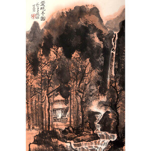 K843李可染(款)《爱晚亭图》(付出版P199页)