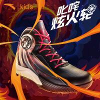 安踏童鞋儿童篮球鞋2018新款男童运动鞋防滑减震学生球鞋31811106
