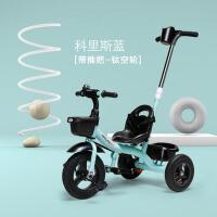 儿童三轮车宝宝脚踏车1-3-5岁自行车婴儿手推车