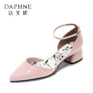 【达芙妮集团】 达芙妮 春夏甜美玛丽珍鞋 时尚尖头一字扣浅口粗跟单鞋