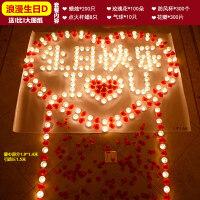 {夏季贱卖}蜡烛浪漫生日求婚创意布置用品求爱表爱意情人节爱心形蜡烛 生日D