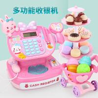 儿童收银机玩具超市过家家套装可扫描刷卡男女孩多功能收银台