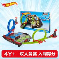 男孩玩具火轮Hotwheels回射竞技赛道FDF27 双人竞技轨道