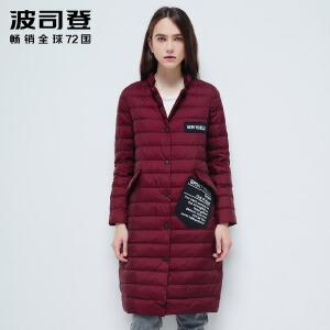 波司登(BOSIDENG)春秋季轻薄简约羽绒服女中长款韩版修身西装领冬装