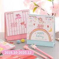 2020年小日历学生女桌面装饰迷你可爱台历月历记事本每日计划摆件
