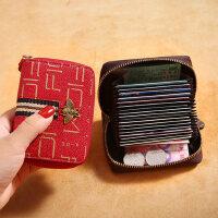 卡包女士小巧欧美新款多卡位防消磁大容量精致高档驾驶证卡套女潮