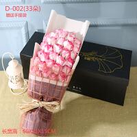 情人节花束送女友21朵33朵仿真玫瑰香皂花束礼盒女生闺蜜生日礼物