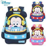 儿童男孩子幼儿园女4-6岁个性小童宝宝1-3岁双肩包书包