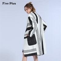 Five Plus新女冬装条纹长款宽松翻领长袖毛呢外套大衣