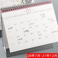 �_�v2021年日�v大格子�事本�k公室工作桌面�[件每日���本日程本