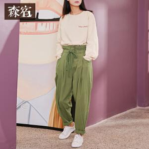 森宿春装2018新款文艺纯色收腰花苞长裤女