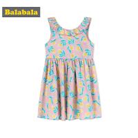 【�M100�p50】巴拉巴拉童�b女童�B衣裙小童����裙子夏�b新款�和��n版公主裙