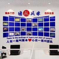 员工风采照片墙办公室装饰亚克力相框企业背景墙壁贴画公司文化墙 590团队照片-红+海蓝 特