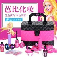 儿童化妆品公主彩妆盒套装小女孩宝宝女童手提箱娃娃玩具