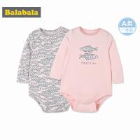 巴拉巴拉宝宝哈衣衣服秋装长袖女新生儿连体衣男婴儿两件装家居服