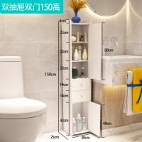 【品牌热卖】卫生间置物架壁挂洗手间厕所马桶浴室收纳柜用品用具落地