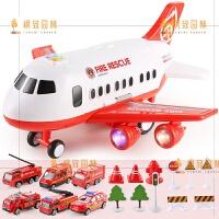 儿童玩具飞机男孩宝宝超大号音乐轨道耐摔惯性玩具车仿真客机模型 收纳音乐大客机- 红色