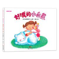 好饿的小白熊-莎娜系列(3-6岁)