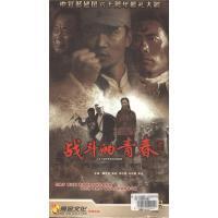 战斗的青春-大型战争电视连续剧(五碟装完整版)DVD( 货号:2000019594222)