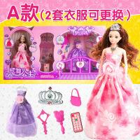 维莱 创意智能对话遥控玩具 唱歌跳舞讲故事娃娃公主套装 生日礼物 884特大包装 A款