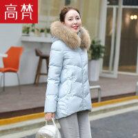 高梵大貉子毛领连帽羽绒服女中长款加厚休闲百搭女装冬季保暖外套