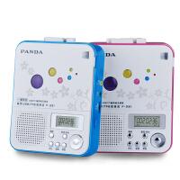 熊猫F331复读机 MP3复读机 录音机 磁带机 U盘/TF卡播放机 英语复读机磁带复读机