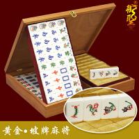 新加坡麻将牌黄金色手搓麻将子东南亚麻将带动物牌配木盒筹码
