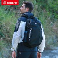 探路者TOREAD17新款户外男女通用30升徒步双肩背包ZEBF80407