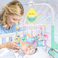 婴儿床铃音乐旋转摇铃 宝宝床头铃0-3-6个月益智游戏男孩女孩