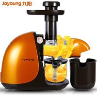 九阳 JYZ-E5V 九阳原汁机家用榨汁机卧式低速原汁机多功能料理机
