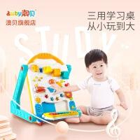 澳贝电子多功能学习桌婴儿学步车多功能防侧翻男宝宝女孩手推可坐