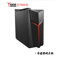 联想拯救者 刃7000(i5高配/6G独显) UIY电竞游戏台式电脑主机 专业显卡,强大性能(i5-8400/8G内存