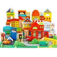 女孩一岁宝宝玩具儿童积木玩具3-6周岁男孩1-2岁婴儿木制