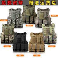 同款 特种兵战术背心多功能迷彩马甲轻量化cs装备防刺防弹衣