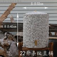 时尚麦饭石水桶天然原石饮水机家用台式净水器储水罐水缸带龙头米油水缸储物罐陶瓷
